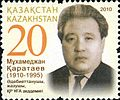 Stamps of Kazakhstan, 2010-15.jpg