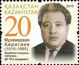 Stamps of Kazakhstan, 2010-15.jpg