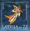 Stamps of Latvia, 2006-37.jpg