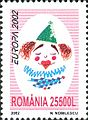 Stamps of Romania, 2002-31.jpg