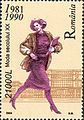 Stamps of Romania, 2004-028.jpg