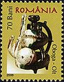 Stamps of Romania, 2006-031.jpg