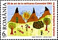 Stamps of Romania, 2010-63.jpg