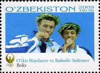 Bahodirjon Sultonov - Image: Stamps of Uzbekistan, 2006 012