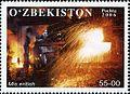 Stamps of Uzbekistan, 2006-067.jpg