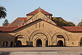 Stanford University Main Quad May 2011 007.jpg