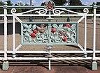 Stanley Park bandstand 2018-detail.jpg