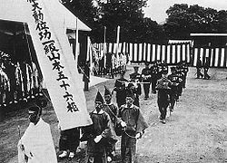 State Funeral for Admiral Yamamoto in Tokyo