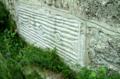 Stecak crkva u Tusini Crna Gora.png