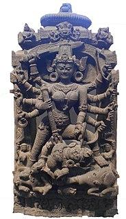 <i>Devi-Bhagavata Purana</i> Hindu text