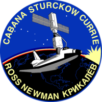 http://upload.wikimedia.org/wikipedia/commons/thumb/8/85/Sts-88-patch.png/200px-Sts-88-patch.png