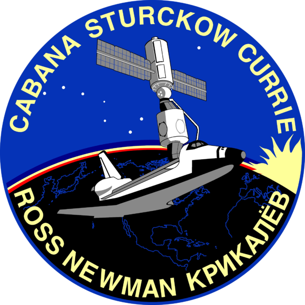 Fil:Sts-88-patch.png