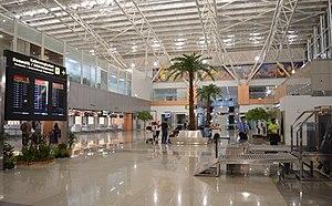 Supadio International Airport - Image: Supadioairport 1