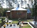 Supraśl cm. prawosławny kaplica pw. św. Jerzego Męczennika 03 Al.JPG