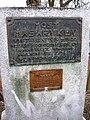 Týnec nad Sázavou, Masarykův most, pamětní deska.jpg