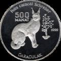 TM-1999-500manat-Caracal-b.png