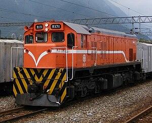 EMD G22CU - G22CU used by the Taiwan Railways Administration.