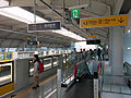 Taejeon Station 20150424 141704.jpg