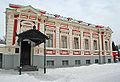 Taganrogmuseumofart.jpg