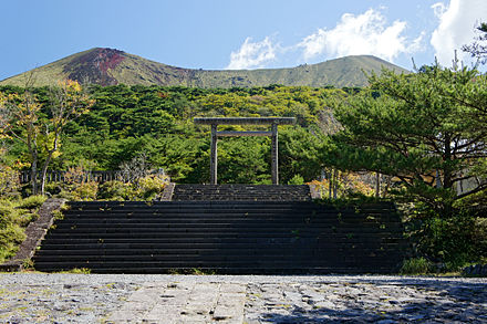Takachiho-gawara. Here is the sacred ground of the descent to earth of Ninigi-no-Mikoto, the grandson of Amaterasu Takachiho-gawara Kirishima City Kagoshima Pref02n4050.jpg