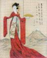 TakehisaYumeji-1931-Tatsuta Hime.png