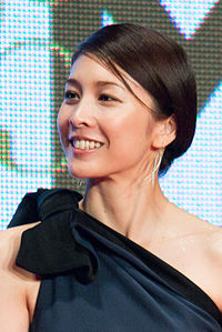 "Takeuchi Yuko ""The Inerasable"" at Opening Ceremony of the 28th Tokyo International Film Festival (22417547052).jpg"