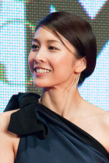 "Takeuchi Yuko ""The Inerasable"" at Opening Ceremony of the 28th Tokyo International Film Festival (22417547052).jpg"