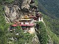 Taktsang Palphug Monastery aka Paro Taktsang aka Tiger's Nest, July 2016 01.jpg