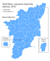 Tamil Nadu Legislative Assembly election, 2016.png