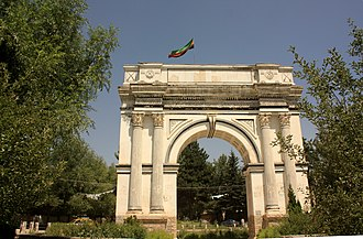 Paghman - The Arch of Victory at Paghman