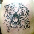 Tatuaje4.jpg