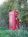 Telephone box - geograph.org.uk - 248336.jpg