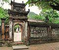Temple gate (7172241897).jpg