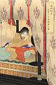Tennō Go-Daigo.jpg