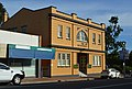Tenterfield Bank of New South Wales Building 001.JPG