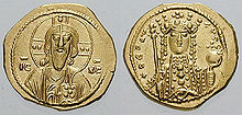 Coin depicting Christ holding a bible on the obverse and Empress Theodora, holding a scepter in her right hand and the globus cruciger in her left, on the reverse