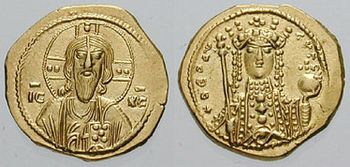 Coin of Theodora, on the left Jesus