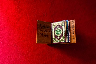 Rehal (book rest) - Image: The Holy Qur'an placed on a Rehal at the Abuja National Mosque