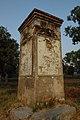 The Leopard's last monument - Basoko.jpg