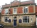 The Old Dungeon Inn, Tottington - geograph.org.uk - 127051.jpg