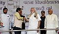 The Prime Minister, Shri Narendra Modi at the Centenary Celebrations of Patna University, in Patna, Bihar (3).jpg