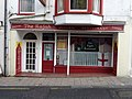 The Rajah, No.5 Portland Street, Ilfracombe. - geograph.org.uk - 1275938.jpg