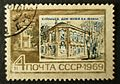 The Soviet Union 1969 CPA 3738 stamp (Lenin Museum, Samara) cancelled.jpg