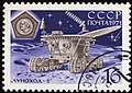 The Soviet Union 1971 CPA 3989 stamp (Lunokhod 1 Moon-vehicle) cancelled.jpg