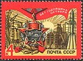 The Soviet Union 1971 CPA 4061 stamp (Order of the October Revolution and Building Construction).jpg
