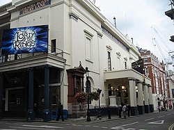 The Theatre Royal, Drury Lane - geograph.org.uk - 543440.jpg