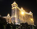 The Venetian Macao 2015.JPG