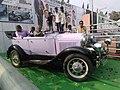 The car used by Dr. Babasaheb Ambedkar 02.jpg