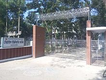 Textile Engineering College, Chittagong - WikiVisually