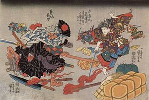 Minamoto no Yoshitsune - The fight between Ushiwakamaru and the bandit chief Kumasaka Chohan in 1174. Yoshitsune was only 15 when he defeated the notorious bandit leader.